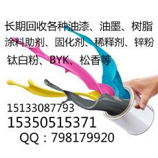 回收荧光增白剂公司