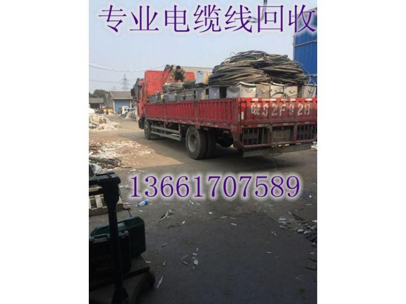 闵行区起帆电缆回收(闵行区远东电缆线回收)