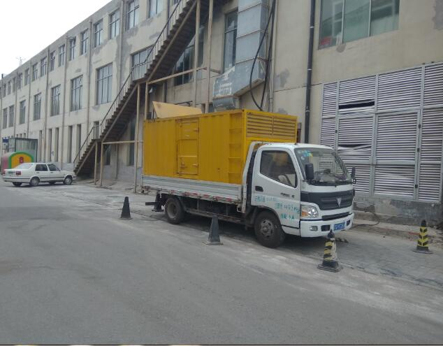洛阳市低价发电机出租新闻播报租赁186*06357777