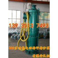 BQW100-17×2-18.5/S矿用多级高扬程排沙泵青海海西触底价格