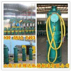 BQS80-240/12-90/S矿用高扬程排污泵带MA认证内蒙鄂温克旗授权生产