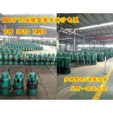 BQS12.5-140-11/N排污泵安装施工山西忻州市