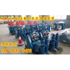 广西东兴市压密注浆机地铁支护注浆泵