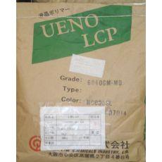 鹤山EVA 9309。矿泉瓶颗粒多少钱一吨