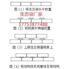 欢迎光临@揭阳生态袋股份有限公司@欢迎您