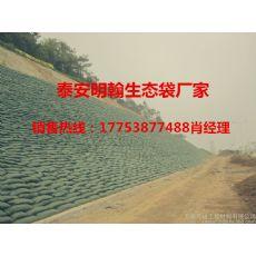 欢迎光临@泰州生态袋股份有限公司@欢迎您