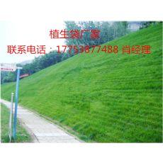 欢迎光临=秦皇岛停车场专用植草格+股份有限公司=欢迎您
