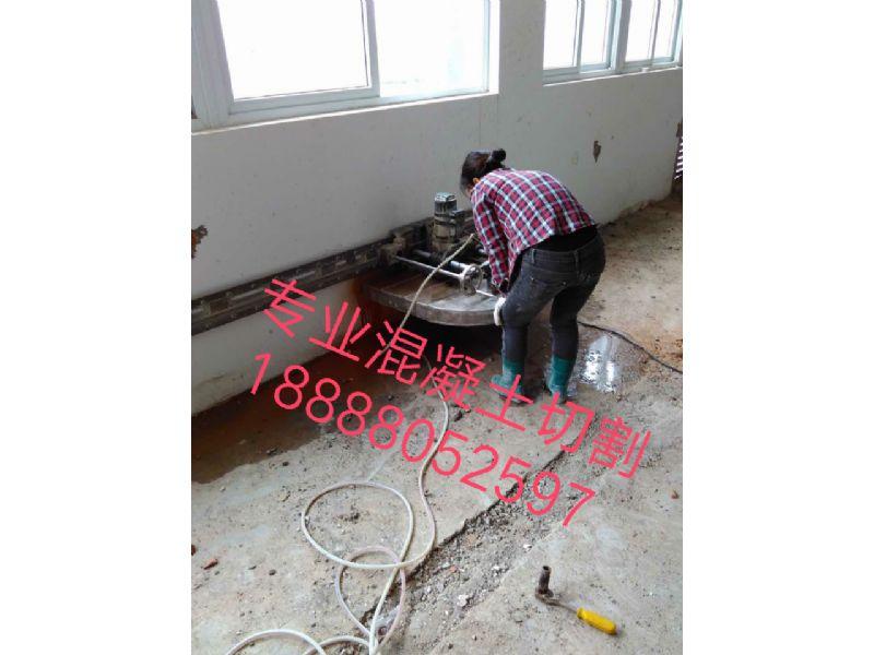 象山混凝土切割,地铁切割,188-8805-2597【专业团队施工】专业的施工团队