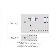 六面數控鉆孔中心NCB2412