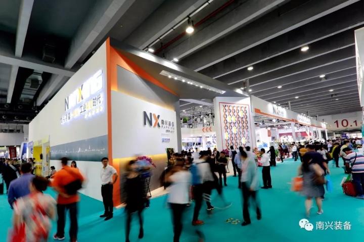 【智赢未来】广州展完美收官,南兴装备智能制造开启新篇章......