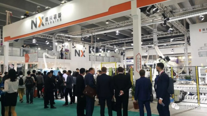2018-03-29【广州展】南兴展位现场版工业4.0智能制造新模式!