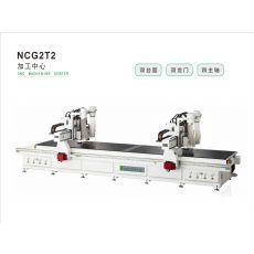 加工中心 NCG2T2