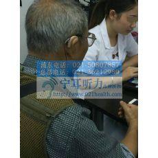 上海西门子儿童助听器杨浦助听器门店