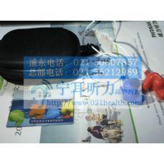 上海西门子助听器闸北助听器验配中心