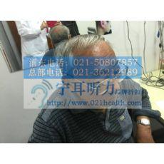 上海西门子助听器莲花耳背式助听器系列