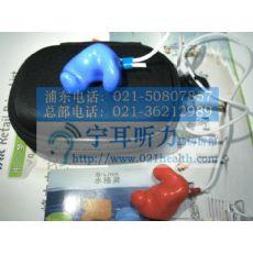 上海西门子新一代新音乐助听器M Intuis 2 M