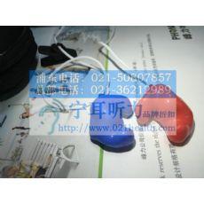 上海闸北助听器西门子助听器优惠价