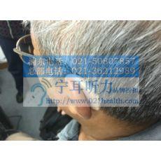 上海长宁助听器西门子开放耳助听器