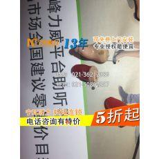 上海嘉定封浜助听器专卖店价格表