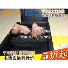 上海嘉定黄渡助听器去哪里买