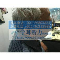 上海黄浦助听器西门子助听器5折起售