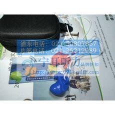 上海杨浦助听器折扣店西门子助听器型号多