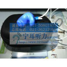 上海西门子助听器专卖店宁耳听力助听器验配中心