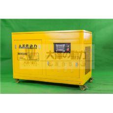 20千瓦静音水冷柴油发电机组尺寸