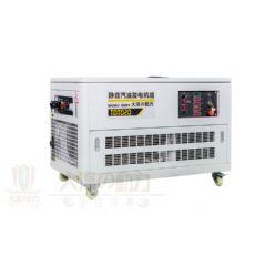 静音汽油发电机20个千瓦报价