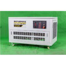 20千瓦汽油发电机价格
