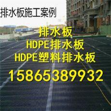 天津HDPE排水板优质供应