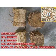 贵阳草制品厂