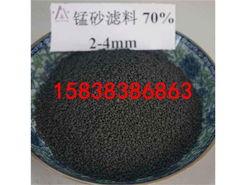 秀屿区锰砂滤料价格低,全国供货锰砂滤料