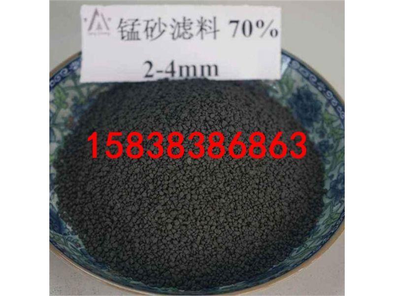 普安县锰砂滤料质量保证值得选购锰砂滤料