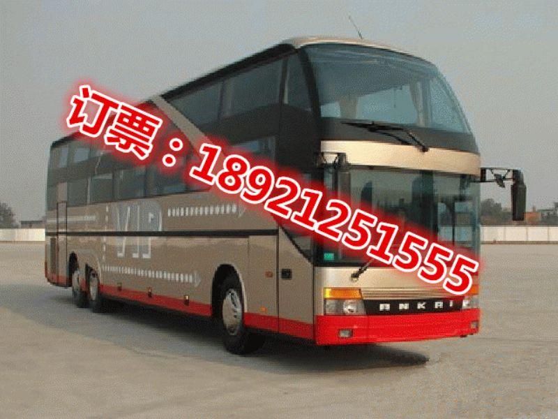 菏泽到深圳的大巴车=15190367700发车地点