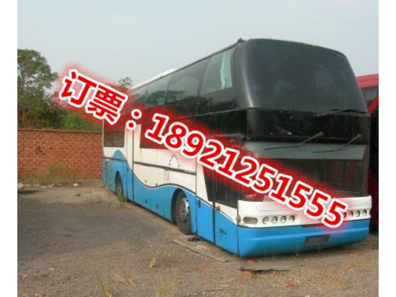 北京到北仑卧铺汽车=15190367700班次查询