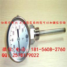 【图】双金属温度计温州wss-312