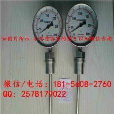 【图】双金属温度计丹东wss-583