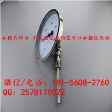 【图】双金属温度计长春wssxe-481