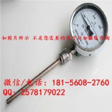 【图】双金属温度计沈阳wssx-481