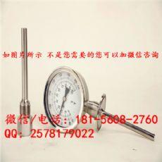 【图】双金属温度计镇江wssx-486b