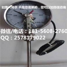 【图】双金属温度计漳州wss-305
