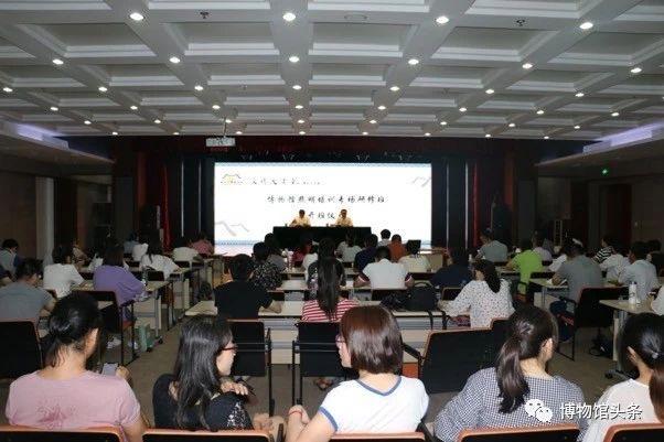 专业照明为博物馆提质增效,南京专场培训直击行业前瞻-博物馆头条