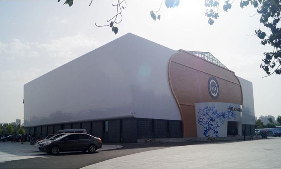 唐山陶瓷博物馆