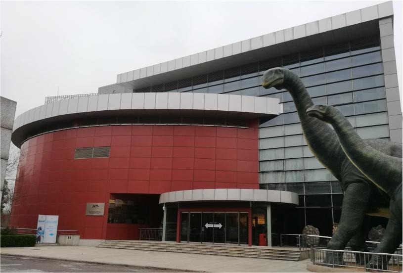 河南省地质博物馆