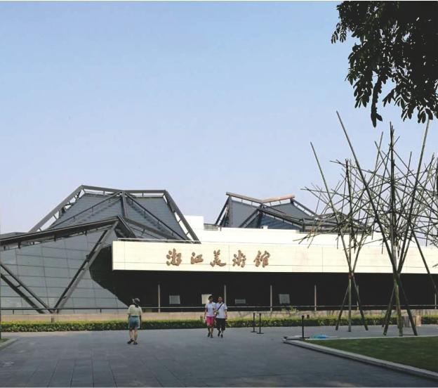 浙江美术馆