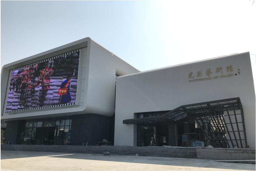 漳州光影艺术馆