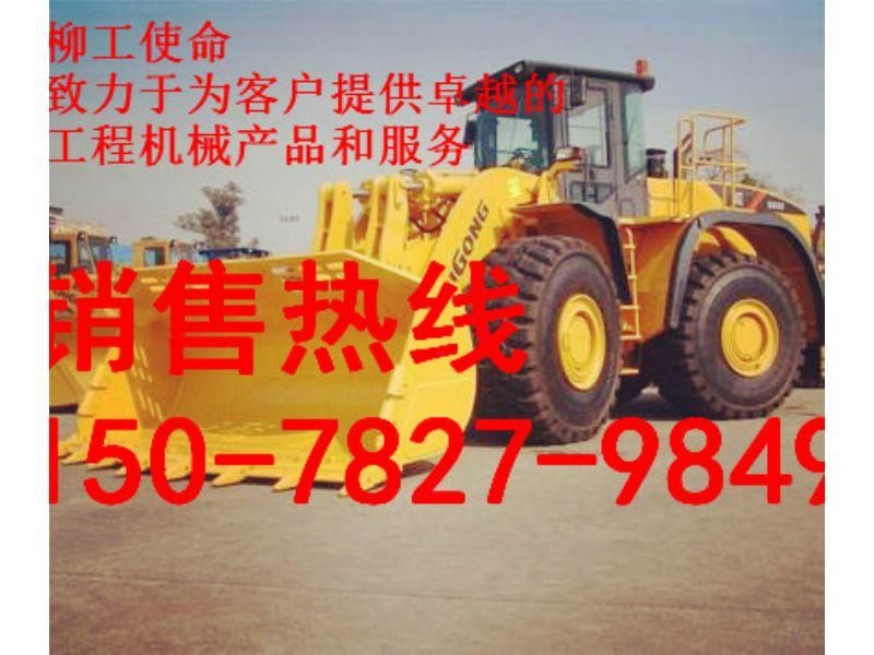海口柳工挖掘机压路机销售服务有限公司(柳工产品)