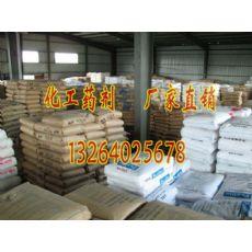 南京杀菌灭藻剂