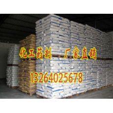 杭州锅炉停炉保养护剂_强力重油污清洗剂生产厂家